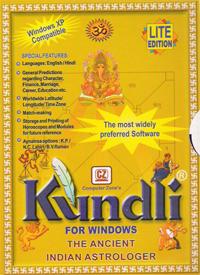 Astrology Software | Kundli for Windows, Vedic Astrology Solution